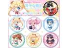 Sailor Moon - [Pack 7 Badges]
