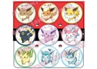 Pokemon [Pack 9 HOLOGRAPHIC badges]