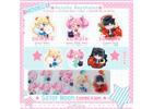 Sailor Moon [Acrylic strap]