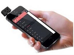 iRemote phụ kiện độc đáo biến iPhone, iPad, iPod thành điều khiển đa năng cho mọi thiết bị điện tử