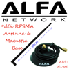 Router Antenna / Access Point Aerial